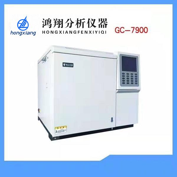 天然气全分析气相色谱仪