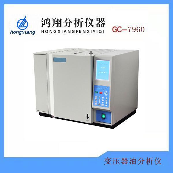 变压器油分析气相色谱仪