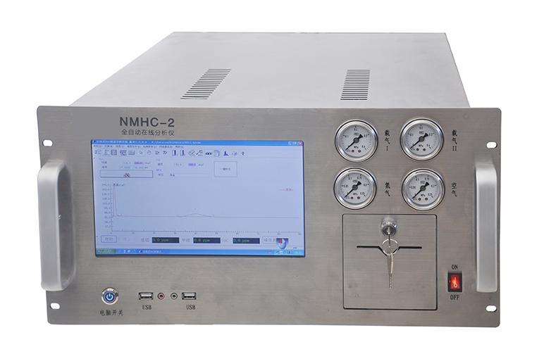 C2-C5低碳VOCs在线气相色谱仪
