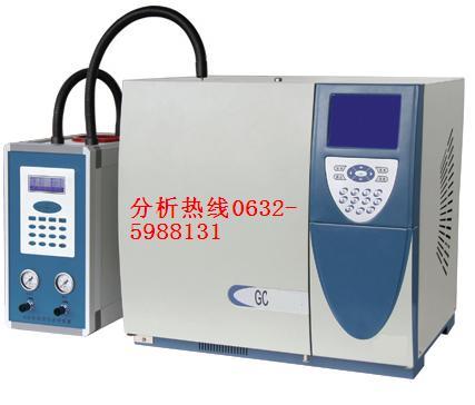 天然气全分析、常量分析专用色谱仪