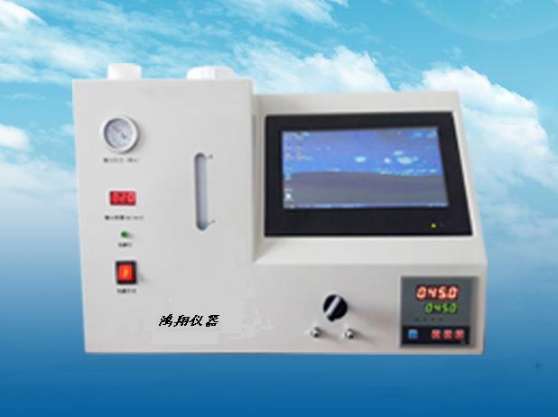 燃气分析检测仪GC-7910