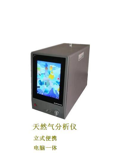天然气手机怎么玩中福在线GC-7900R