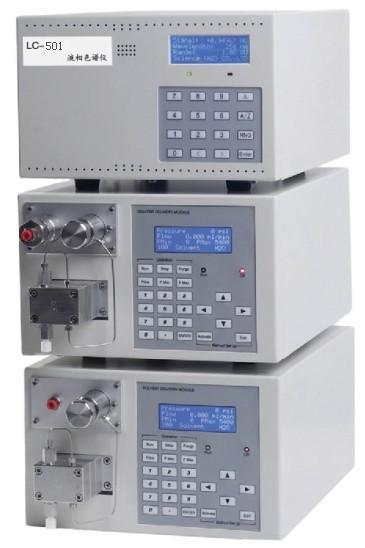 液相色谱仪LC-501等度.梯度分析型